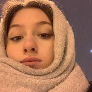 Екатерина 17 Кемерово