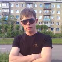 Karena, 29 лет, Водолей, Кемерово