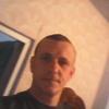 виктор, 36, г.Очаков