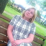 Христина 36 лет (Козерог) Рига