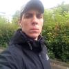 Андрей, 25, г.Рязань