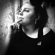 Екатерина, 26, г.Ефремов