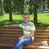 Igor, 36, Kirovsk