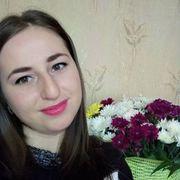 Анна, 24, г.Невинномысск