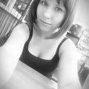 Александра Матафонова, 25, г.Зея