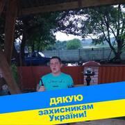 Тёма 31 Киев