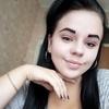 Кристина, 20, г.Ровно