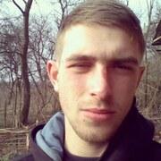 Ярослав, 19