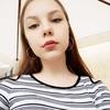 Риточка, 20, г.Коломна