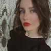 Анастасия, 26, г.Новосибирск