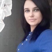 Александра, 25, г.Прохладный