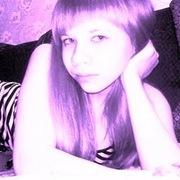 Лида, 25, г.Лениногорск
