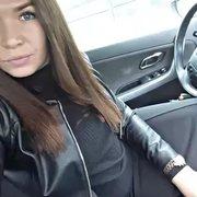 Наталья 34 Пермь