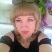 Nina, 37, г.Балаково