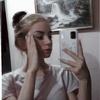 Marta, 22, Babia
