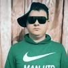 Roman, 22, г.Львов