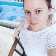 Ира, 26, г.Пятигорск
