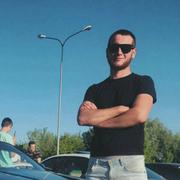 Макс 24 Брянск
