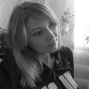 Molly, 30, г.Орск