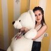 Tanya, 17, Skovorodino