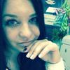 Кристина, 24, г.Самара