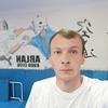 Руслан, 33, г.Петропавловск