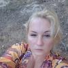 Полина, 41, г.Москва