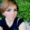 Юлия, 30, г.Брянск