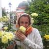 Елена Сергеевна Ковал, 45, г.Белгород