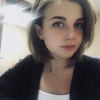 Aleksandra, 24 года, Скорпион, Кострома