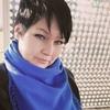 Елена, 35, г.Кореновск