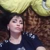 Катюня, 36, г.Нижний Тагил