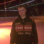 Владимир, 29, г.Дмитров