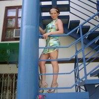 Екатерина, 22 года, Скорпион, Нижний Тагил