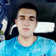 олексий 24 года (Овен) хочет познакомиться в Голованевске