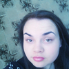 Ленка, 19, г.Казатин