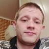 Борис, 30, г.Красноармейск