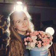 Камила, 21, г.Казань