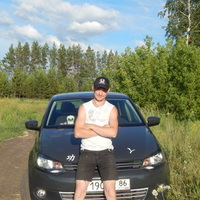 Виктор, 37 лет, Скорпион, Сургут