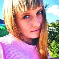 Наташа, 27 лет, Водолей, Москва