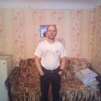 Николай, 39 лет, Овен, Екатеринбург