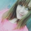 Лидия, 19, г.Харбин