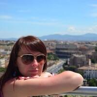 Анна, 45 лет, Скорпион, Киев