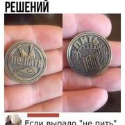 Hay 36 Ереван