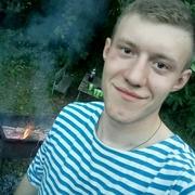 Александр 20 Одесса
