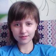 Александра, 17, г.Иваново