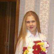 Алина, 23, г.Луховицы
