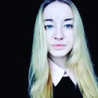 Алёна, 20 лет, Близнецы, Белгород