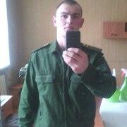 Виталик Брусенко, 23, г.Суджа