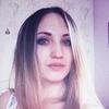 crina, 23, г.Шуази-ле-Руа